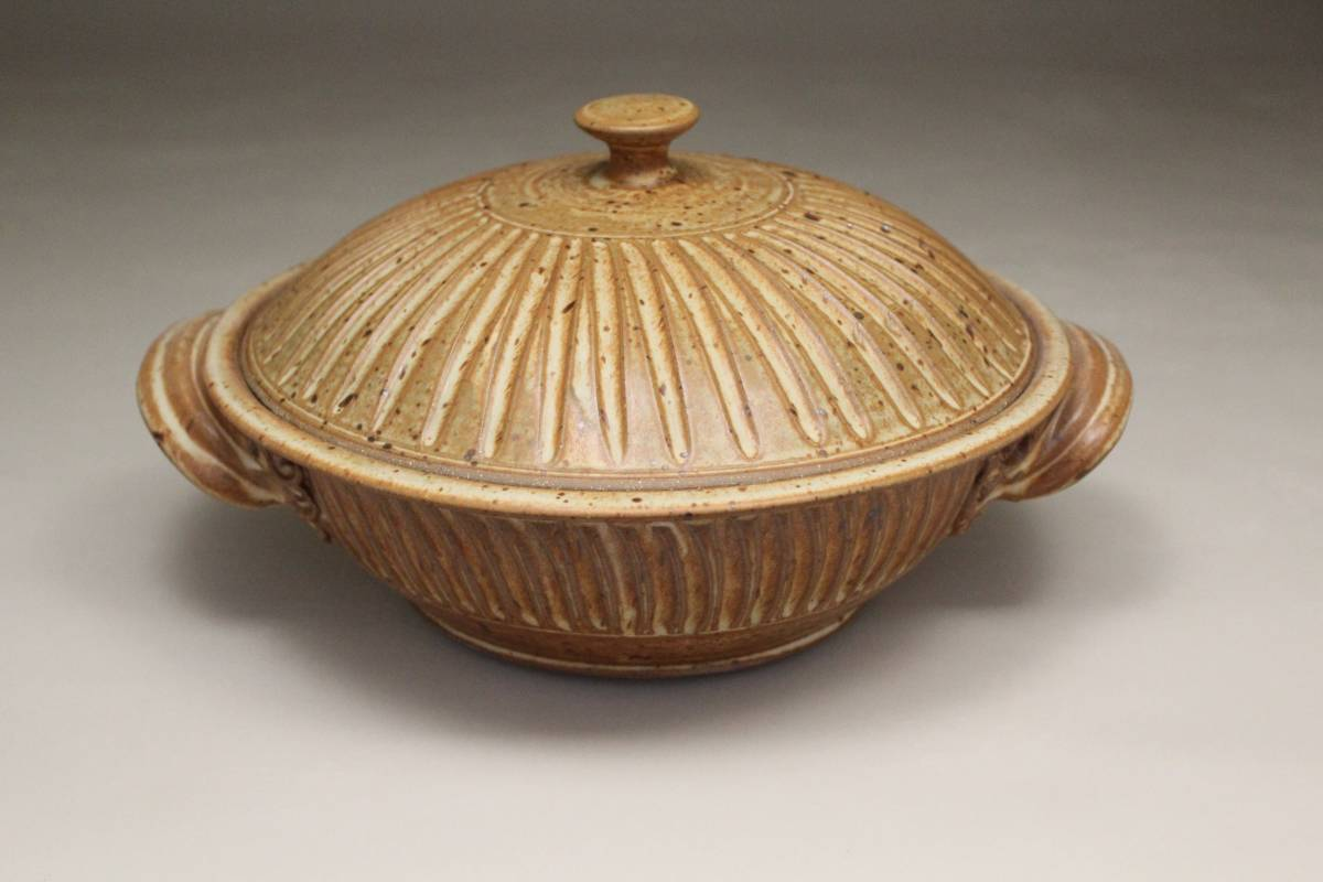Medium Casserole with Lid  Fluted Design in Spodumene Glaze